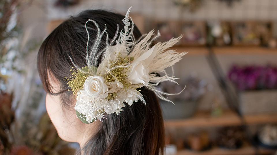 ドライフラワー髪飾り・ヘッドドレス(コームアレンジ・一体型)着用例