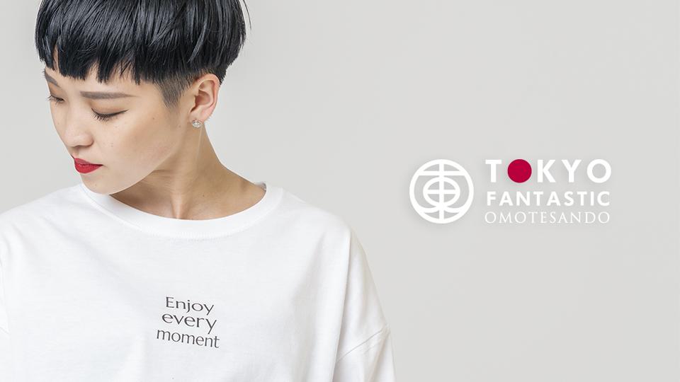 Enjoy every moment オーバーサイズ Tシャツ、新登場!