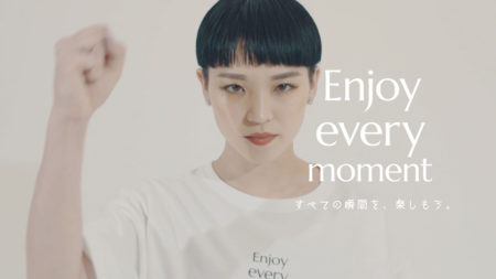 Enjoy every moment. starring GAO (Dance Studio NATIVE)