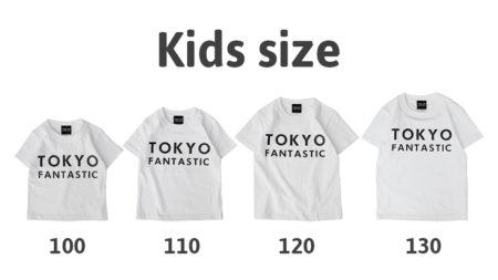 TOKYO FANTASTIC Tシャツ、キッズサイズ新登場!