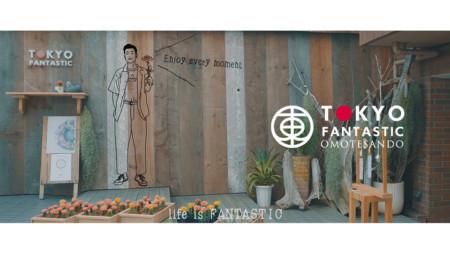 Enjoy every moment. -Weekly Lab special ver.- / Toss (sankara) × TOKYO FANTASTIC OMOTESANDO