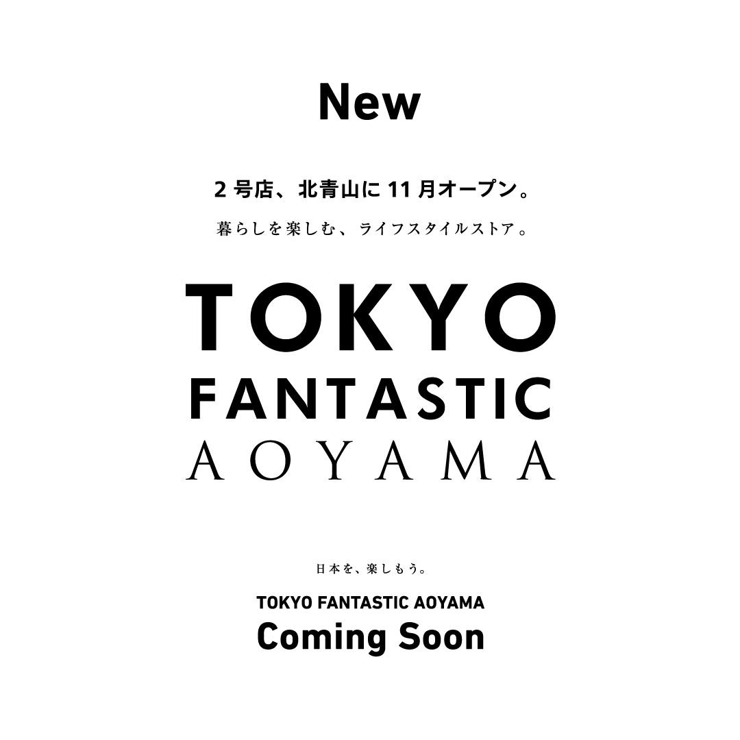 TOKYO FANTASTIC AOYAMA