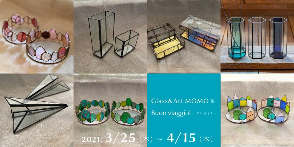 Glass&Art MOMO on TOKYO FANTASTIC Online Store