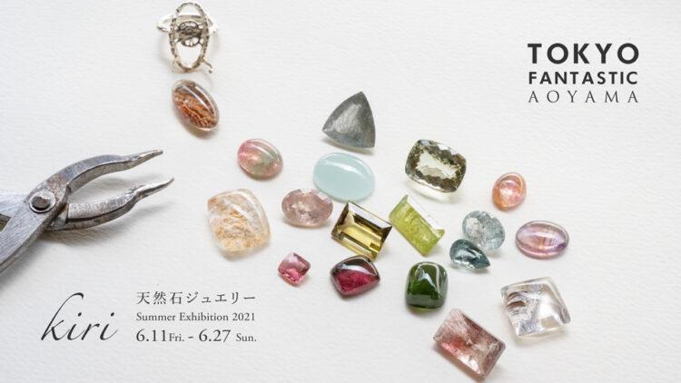 kiri Summer Collection 2021. 6/11-6/27